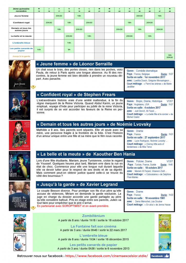 Programme_Cinéma_Excelsior_Novembre_2017 (4)