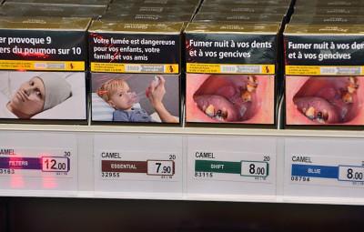 Augmentation_Prix_Paquet_Cigarettes