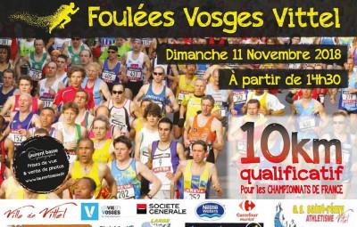 Affiche-Foulées-Vosges-Vittel