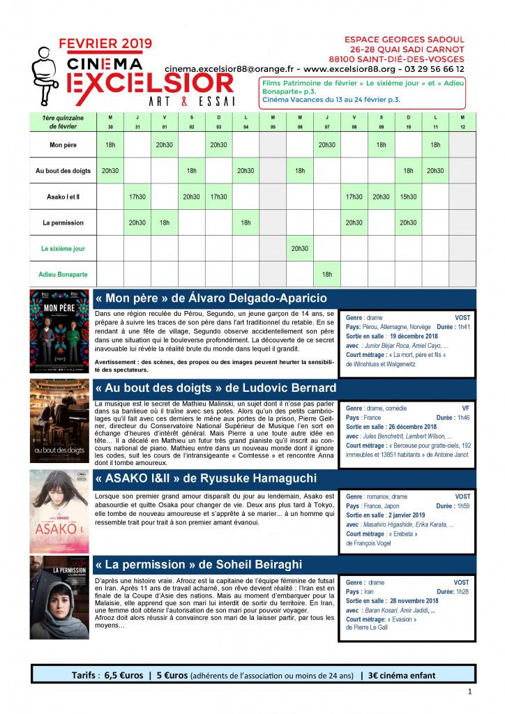 Programme_Cinéma_Excelsior_Février_2019 (1)
