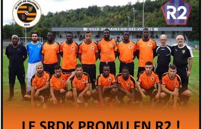 SRDK_Promu_R2