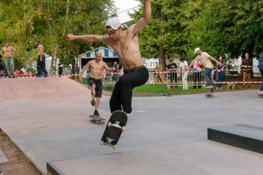 contest skate saint dié DC SHOES (5)